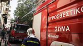 Πυρκαγιά σε κτήριο στο κέντρο της Αθήνας: Δύο εγκλωβισμένοι στη ταράτσα