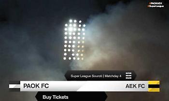 Αύριο σε κυκλοφορία τα τελευταία εισιτήρια του ΠΑΟΚ-ΑΕΚ