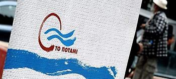 Ποτάμι για επίθεση σε Κωνσταντινέα: Η βία δεν πρέπει να έχει καμιά θέση στην πολιτική αντιπαράθεση
