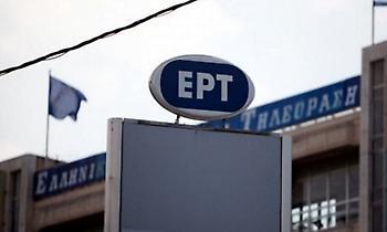 Σφραγίστηκε η συμφωνία ΕΡΤ με Basket League - Αγόρασε και τα δικαιώματα Football League, βόλεϊ, πόλο