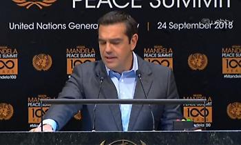 Ομιλία Τσίπρα στη Σύνοδο του ΟΗΕ για Μαντέλα: Η Ελλάδα αφήνει πίσω της τη λιτότητα