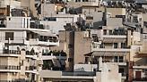 Ο νέος φόρος μεταβίβασης ακινήτων σε όλη την Ελλάδα - Πίνακες
