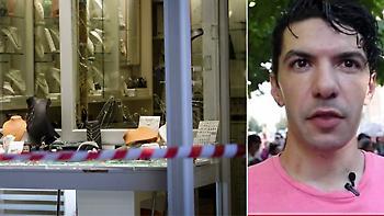 Σήμερα η απολογία του κοσμηματοπώλη της Ομόνοιας - Συγκέντρωση για τον Ζακ Κωστόπουλο στην Ευελπίδων