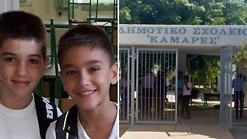 Κινητοποίηση σε όλη την Κύπρο για την απαγωγή των δύο 11χρονων