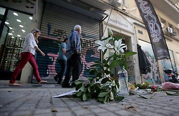 Ζακ Κωστόπουλος: Ακροδεξιοί έξω από το κοσμηματοπωλείο που σκοτώθηκε