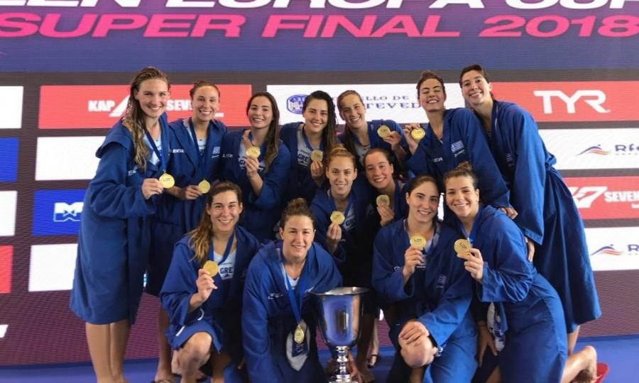 Η κλήρωση της Εθνικής πόλο γυναικών στο Europa Cup