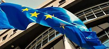Τι μισθό παίρνουν οι ευρωβουλευτές -Ολα τα ποσά