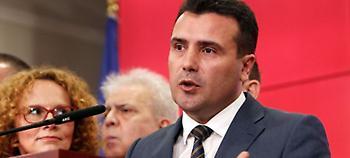 Ζάεφ: Με «Οχι» στο δημοψήφισμα ακυρώνεται η Συμφωνία των Πρεσπών