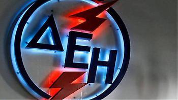 ΔΕΗ: Εισέπραξε μόλις 140 εκατ. ευρώ από ληξιπρόθεσμες οφειλές 2,5 δισ. ευρώ μέχρι τέλη Ιουλίου