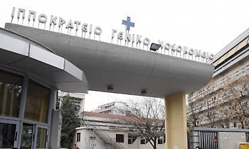 Θεσσαλονίκη: Αγωνία για το αγοράκι που βρέθηκε με σκοινί στο λαιμό - Νοσηλεύεται στην εντατική