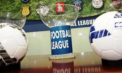 Αναβάλλεται η κλήρωση της Football League