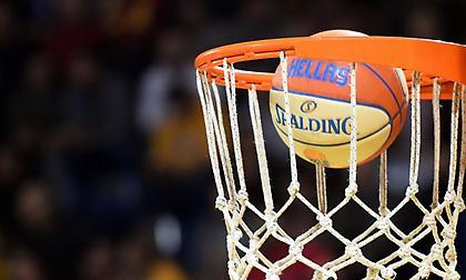 Το πρόγραμμα του Κυπέλλου μπάσκετ