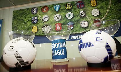 Την Τετάρτη η κλήρωση της Football League