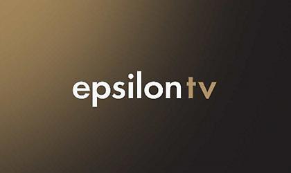Πέθανε ξαφνικά στα 45 της η παραγωγός του Epsilon