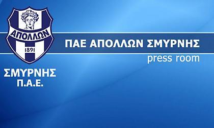 ΠΑΕ Απόλλων Σμύρνης: «Έχουμε ελληνικό πρωτάθλημα χάρη σε αυτή τη συμφωνία»