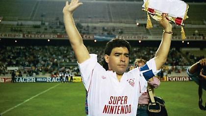 Η μέρα που ο Ντιέγκο Μαραντόνα επέστρεψε στα γήπεδα