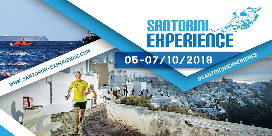 Το πρόγραμμα του Santorini Experience 2018 - Προτεινόμενα  f88109bb664