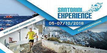 Το πρόγραμμα του Santorini Experience 2018