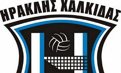 Ηρακλής Χαλκίδας: «Θα εξαντλήσουμε κάθε δυνατότητα να συμμετάσχουμε στο πρωτάθλημα»