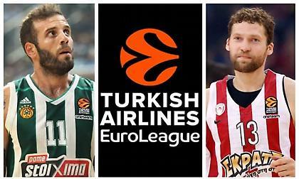 Euroleague Fantasy: Παίξε στην EurohoopsLeague και… καλή διασκέδαση!