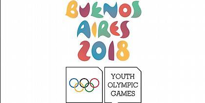 Θερινοί Ολυμπιακοί Αγώνες Νέων: H Google τιμά την έναρξή τους με doodle