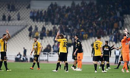 Για τις 12/10 ορίστηκε το ΑΕΚ-Λαμία στο Κύπελλο