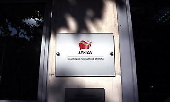 Αυτή θα είναι η νέα Πολιτική Γραμματεία του ΣΥΡΙΖΑ: Αναλυτικά τα ονόματα