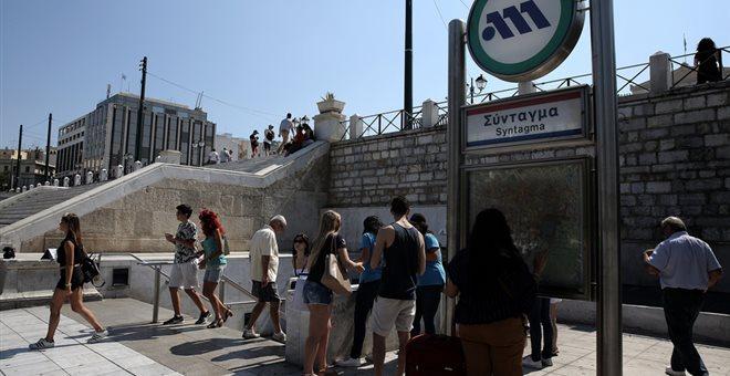 Αθώοι πρώην και νυν επικεφαλής της ΣΤΑΣΥ για υπεξαίρεση 1,2 εκ.€ στο μετρό