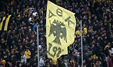 Ξεκίνησε η διάθεση των εισιτηρίων για τον αγώνα της ΑΕΚ με την Μπάγερν
