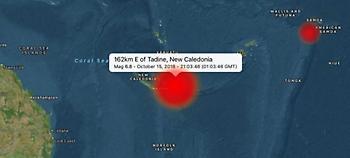 Δύο ισχυροί σεισμοί καταγράφηκαν στα ανοικτά της Νέας Καληδονίας