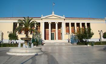 Φοιτητές εγκλώβισαν καθηγητές στο κτήριο της Συγκλήτου του Πανεπιστημίου Αθηνών
