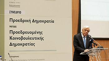 «Όχι» Παυλόπουλου σε απευθείας εκλογή Προέδρου Δημοκρατίας από τον λαό