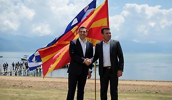 Σκοπιανό: Βουλευτής ευχαριστεί στα ελληνικά τον Αλέξη Τσίπρα (vid)