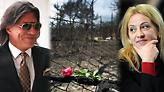 Φωτιά στο Μάτι: Προθεσμία για το πρώτο δεκαήμερο του Νοεμβρίου πήραν Δούρου, Ψινάκης, Μπουρνούς