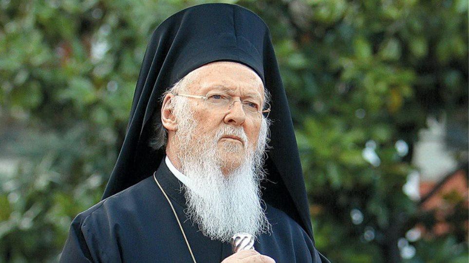 Αλλαγή στάσης από το Πατριαρχείο – Δεν αυτονομεί την εκκλησία των Σκοπίων