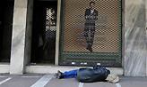 Eurostat: Σε συνθήκες φτώχειας πάνω από 1 στους 3 κατοίκους της Ελλάδας