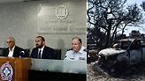 Φωτιά στο Μάτι: Δεν βρέθηκαν εμπρηστικοί μηχανισμοί