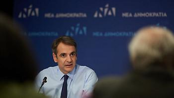 Μητσοτάκης στο Bloomberg: Ελληνικό και Σκουριές θα ξεμπλοκάρουν μέσα στο 2019