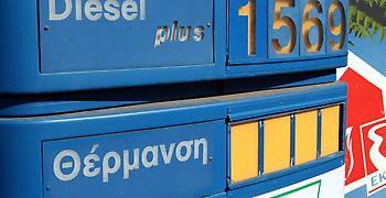 Πρατηριούχοι: Μείωση Ειδικού Φόρου Κατανάλωσης για πετρέλαιο θέρμανσης