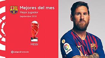 Στην... κορυφή της La Liga ο Μέσι