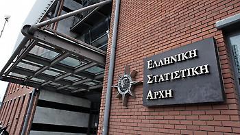 Στοιχεία ΕΛΣΤΑΤ: «Κλείδωσε» στο 1,5% η ανάπτυξη της Ελλάδας το 2017