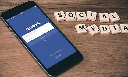 Facebook messenger: Έρχεται το unsend message