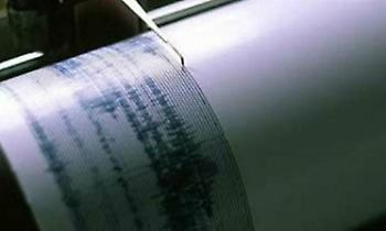 Σεισμός 4,2R στη Ζάκυνθο