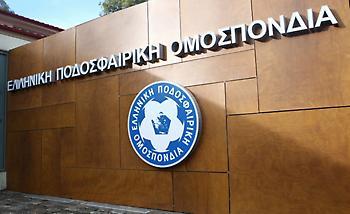 Κατάργηση της αφαίρεσης βαθμών στους μη αδειοδοτημένους προτείνει η ΕΠΟ