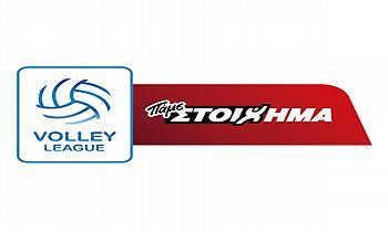 Αδειοδοτήθηκαν δέκα ομάδες, αρχίζει κανονικά η Volley League