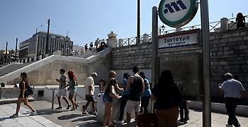 Χωρίς μετρό η Αθήνα, διπλή στάση εργασίας