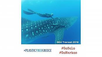 Ηχηρό μήνυμα για την προστασία του περιβάλλοντος από τον Μάρκο Σπυρόπουλο και το Plastic Free Greece