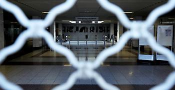 ΣΤΑΣΥ: Παράνομες οι σημερινές στάσεις εργασίας στο Μετρό