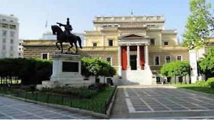 Συνδιάσκεψη με αιχμή το εθνικό σχέδιο δράσης για την ελληνικότητα της Μακεδονίας