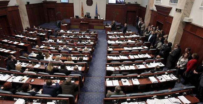 Το VMRO διέγραψε τους βουλευτές του στήριξαν τον Ζάεφ στην αναθεώρηση